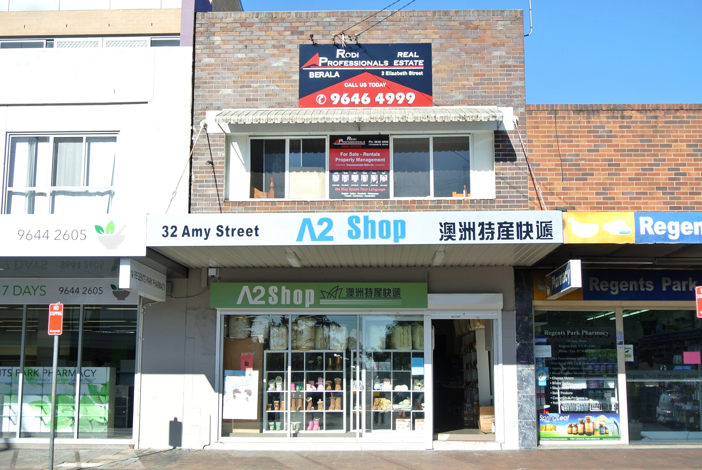 1/32 & 32 Amy street Regents Park NSW 2143